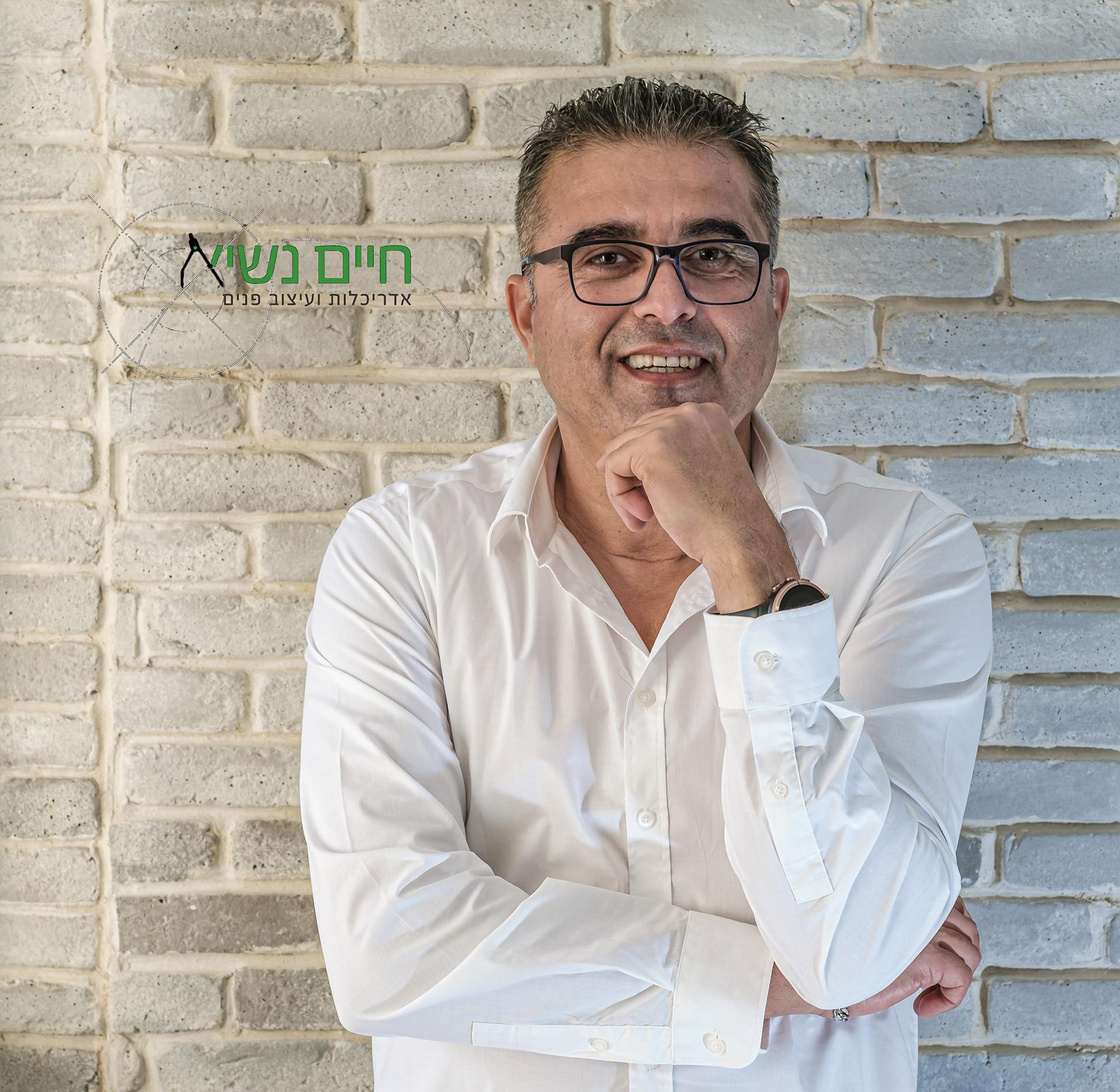 חיים נשיא אדריכל בכפר יונה